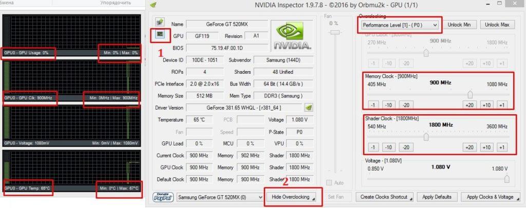Как снизить нагрузку на видеокарту nvidia